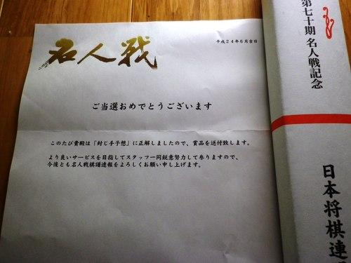 IMGP0699r.JPG