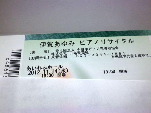 IMGP1062r.JPG