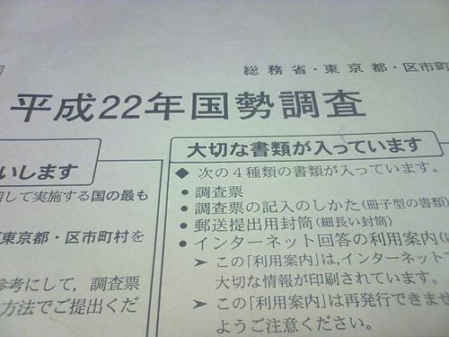 100929_202118.JPG