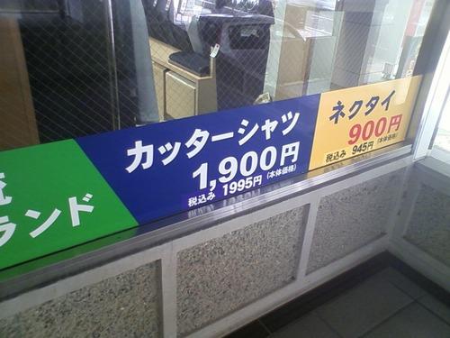110502_102616.JPG