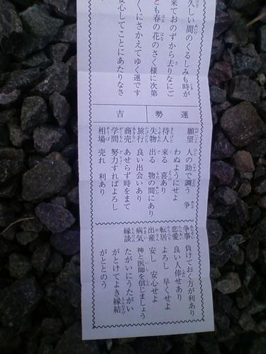 120101_162826r.JPG
