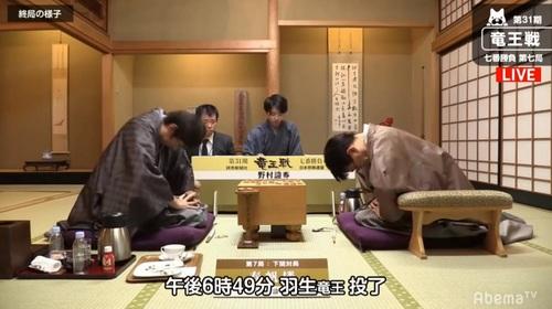 羽生竜王_無念の投了rr.jpg